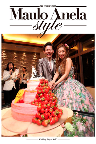 Maulo Anela StyleWedding Report Vol.03